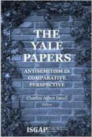 yalepapers